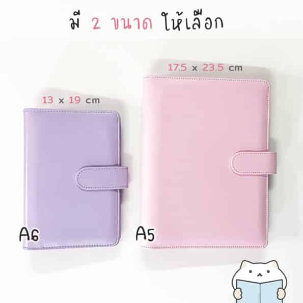 Candy PU – 2 Size