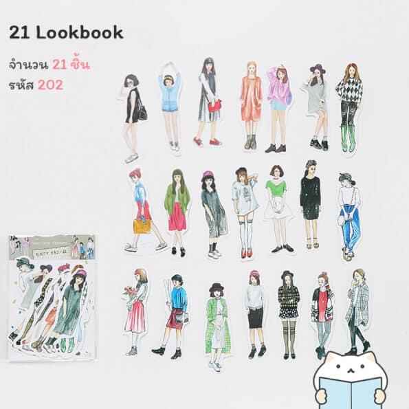 สติกเกอร์ Fashionista – 202