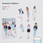 สติกเกอร์ Fashionista – Cover – Web