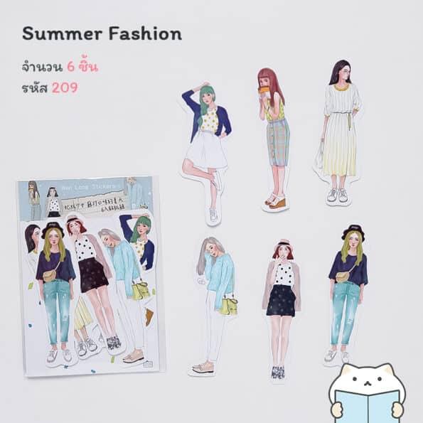 สติกเกอร์ Fashionista – 209