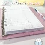Candy PU – Cover – Web