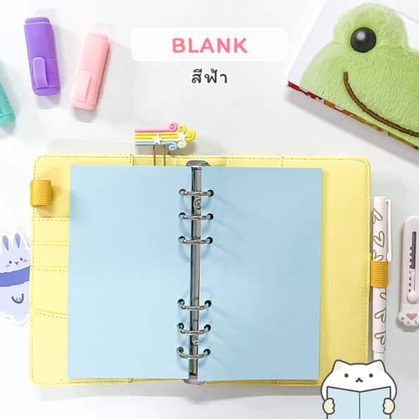 กระดาษรีฟิล Pastel – Blank Blue