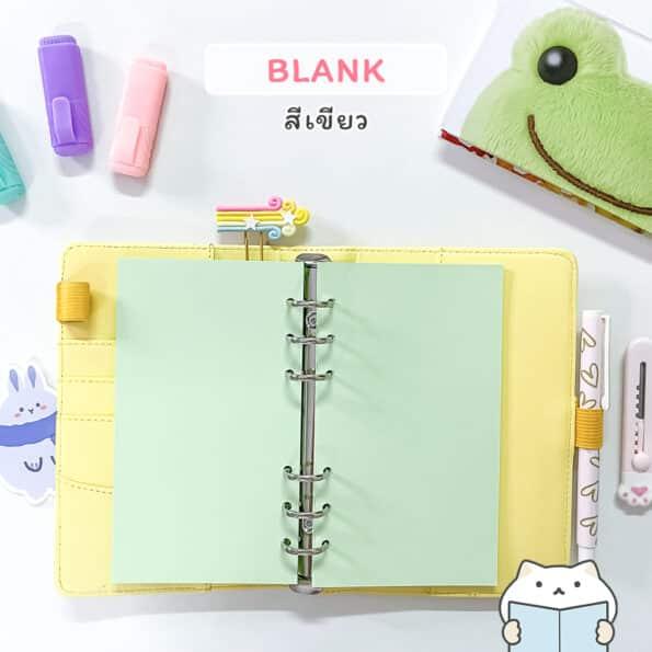 กระดาษรีฟิล Pastel – Blank Green