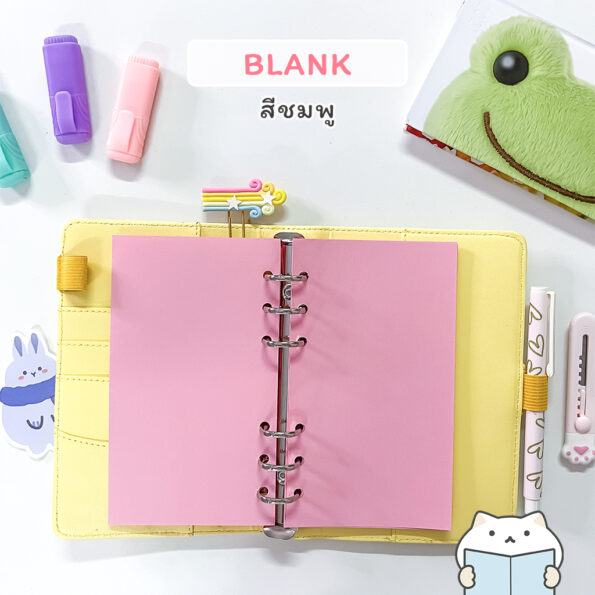 กระดาษรีฟิล Pastel – Blank Pink
