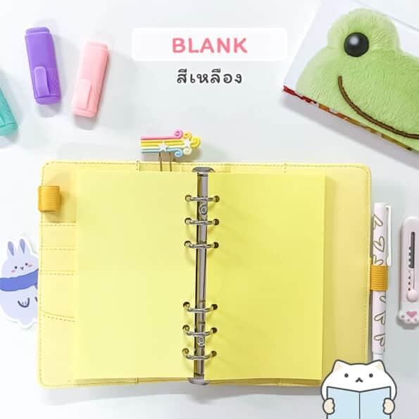 กระดาษรีฟิล Pastel – Blank Yellow