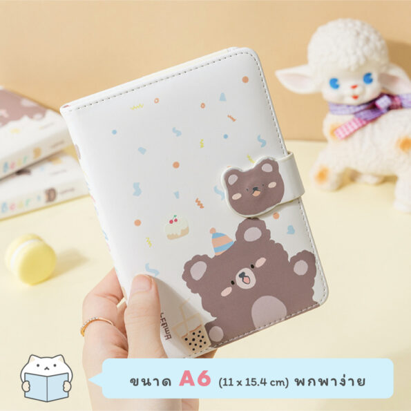 Cute Bear Monthly Planner – 3