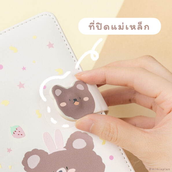 Cute Bear Monthly Planner – 4