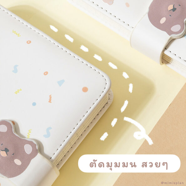 Cute Bear Monthly Planner – 6