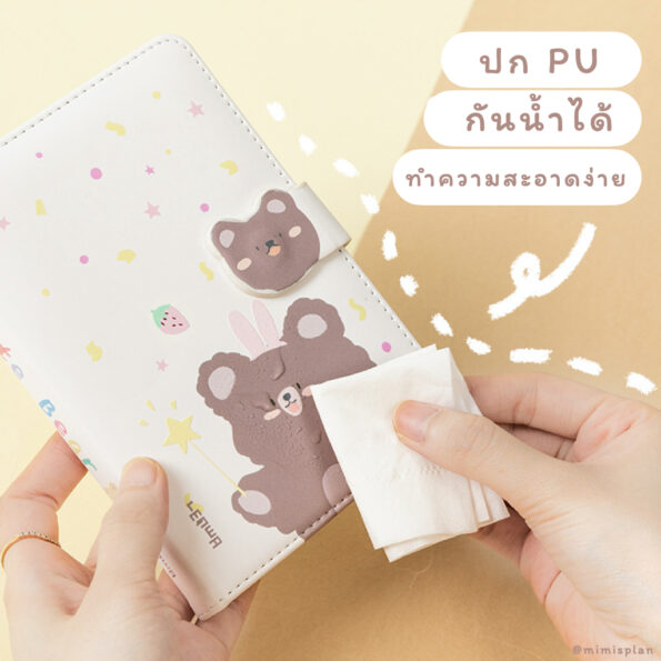 Cute Bear Monthly Planner – 7