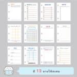 Easy Plan Mini 3H – 1 Web