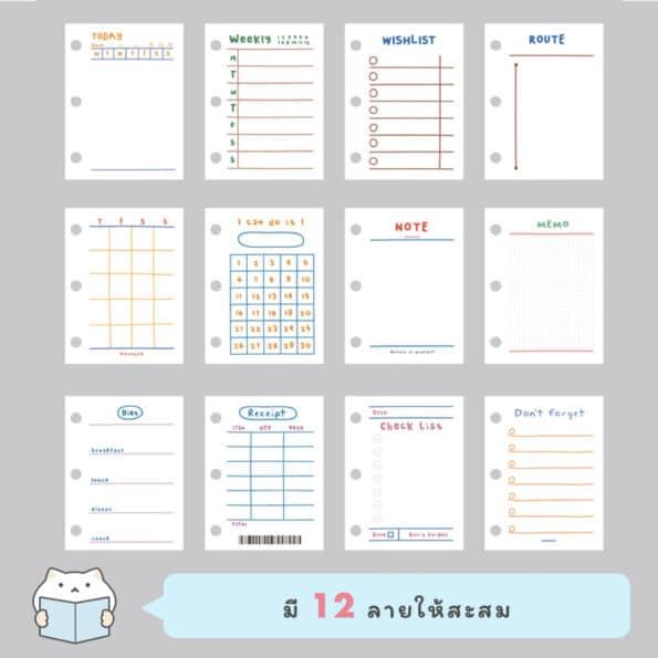 Easy Plan Mini 3H – 2