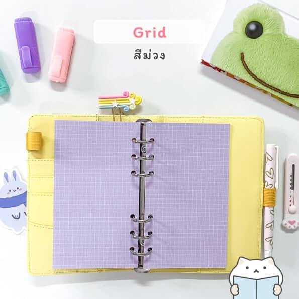 กระดาษรีฟิล Pastel – Grid Purple