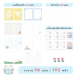 Love in Everyday Diary – Cover – Web