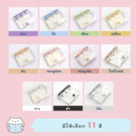 Mini Cover 3H – Cover – Web