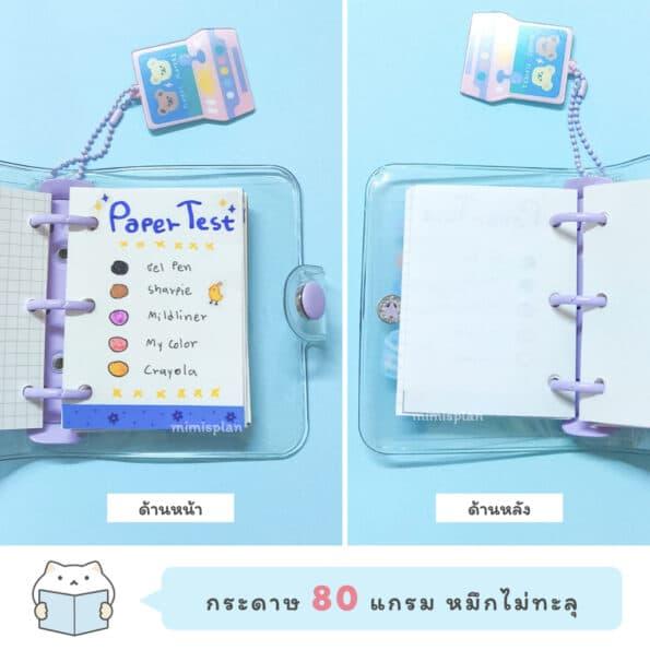 Mini Note 3H – 3
