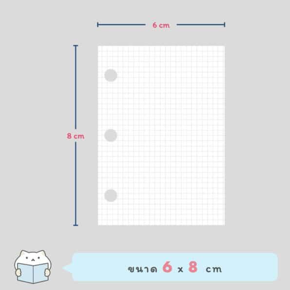 Mini Note 3H – 4
