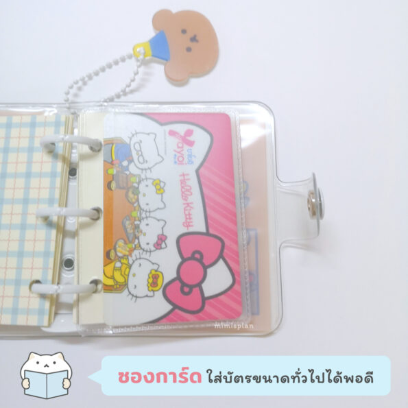 Mini Pocket 3H – 2