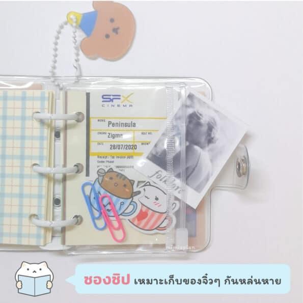Mini Pocket 3H – 3
