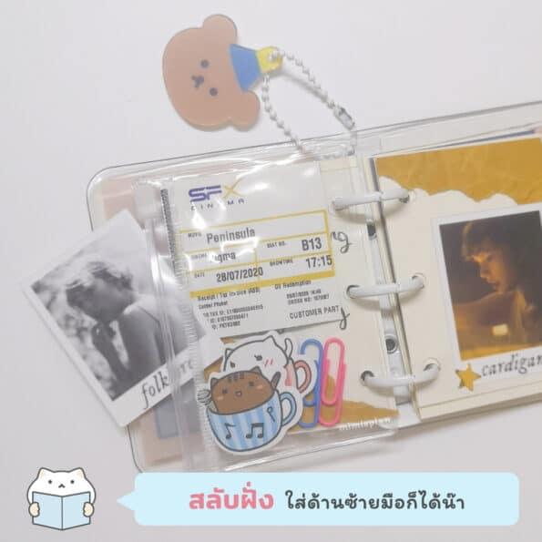 Mini Pocket 3H – 4