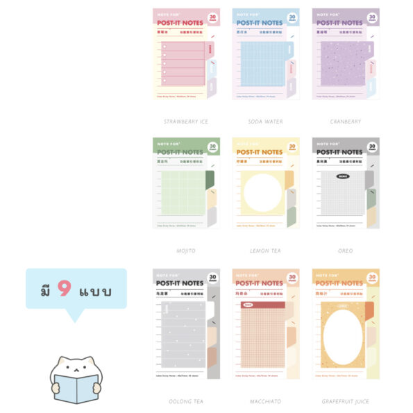Note For Tab Index Sticky Note 4