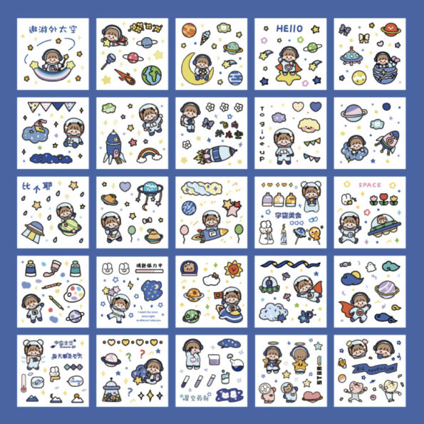 Sticker Box Set Big Adventure3