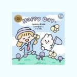 Sticker Box Set Happy Day N1.001