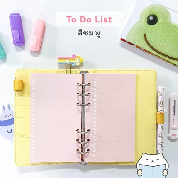 กระดาษรีฟิล Pastel – To do list Pink