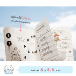 Yanji Mini 3H – 1 Web