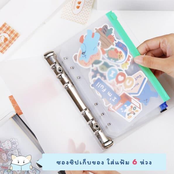 Color Zip Pocket – 002