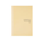Hobonichi in Stock – Book Only – A5 Cousin