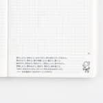 Hobonichi_A5_Day_Free_2022
