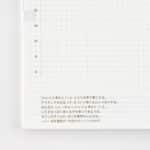 Hobonichi_A6_Original_2022