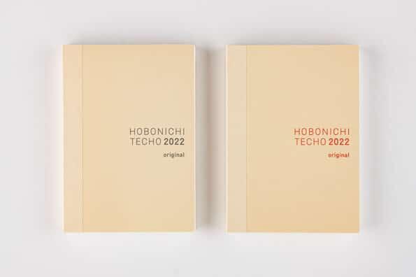 Hobonichi_A6_Original_2022_7