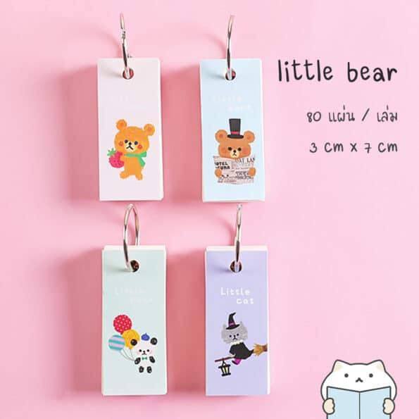 สมุดจดศัพท์ Good Little Dino – little bear