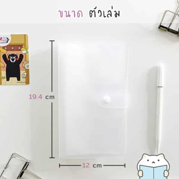 แฟ้มพลาสติก เก็บการ์ด 3 ช่อง – 2 Size