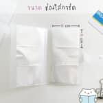 แฟ้มพลาสติก เก็บการ์ด 3 ช่อง – 1 Cover