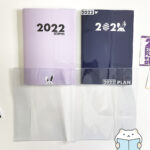 A5 Plastic Wrapping Book Cover 1 Cover