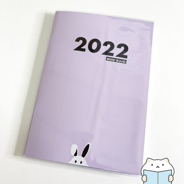 A5 Plastic Wrapping Book Cover 7 Front