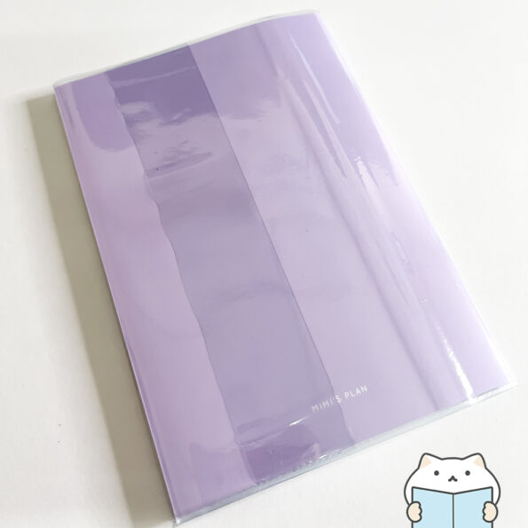 A5 Plastic Wrapping Book Cover 8 Back