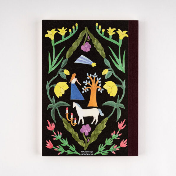 Hobonichi Plain Notebook – Wish Upon a Star – Back