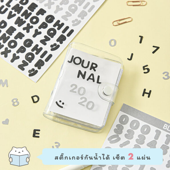 Candy Color Font Sticker.002