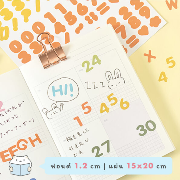 Candy Color Font Sticker.003