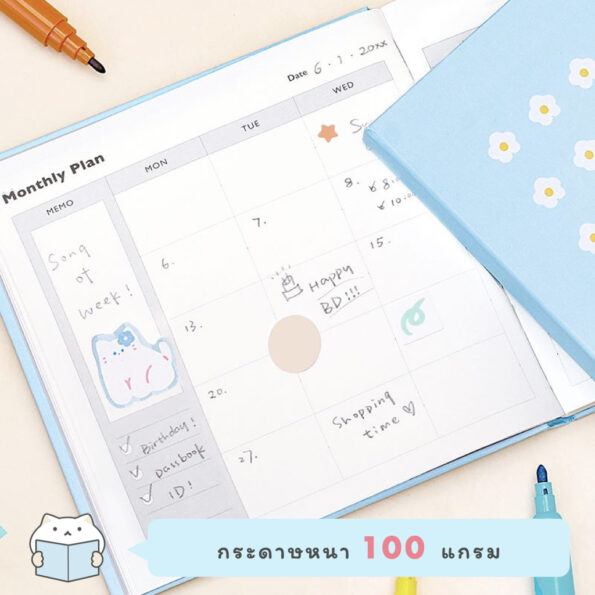 Daydreamer Cube Weekly Planner.007