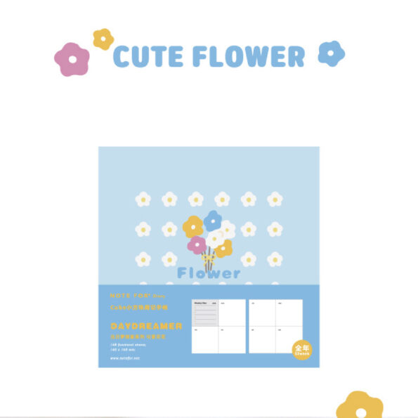 Daydreamer Cube Weekly Planner.010