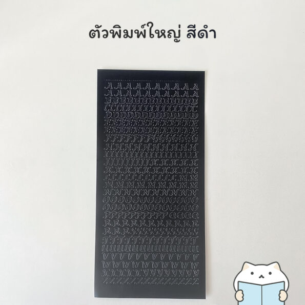 Little Alphabet Sticker black upper