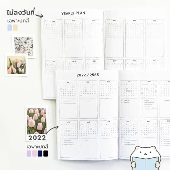 Mini Bujo 2022 – 9 undated + 2022
