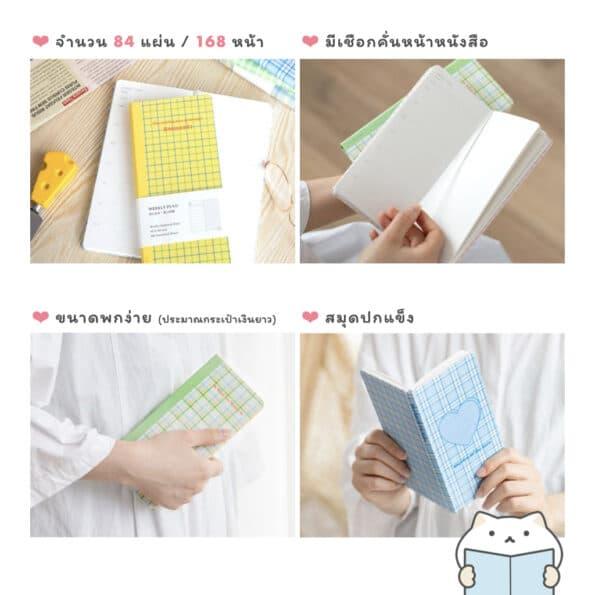 Summer Vibe Weekly Planner.002