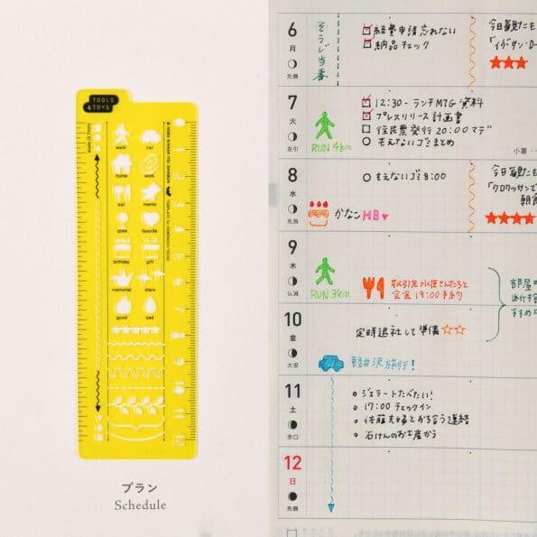 Hobonichi Stencils – Yellow