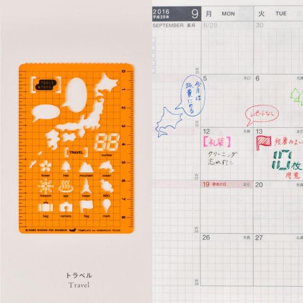 Hobonichi Stencils – Orange