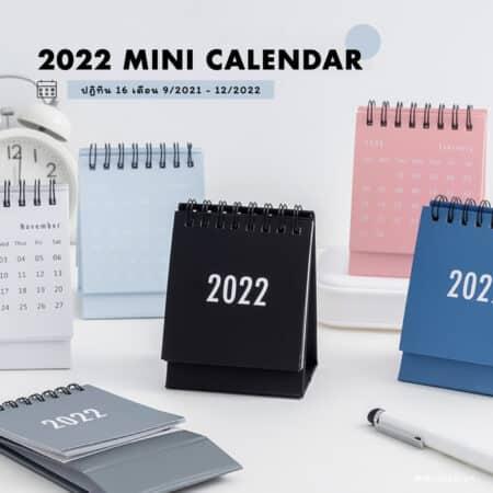2022 Mini Desk Calendar